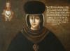 Zuzana Tiškevičiūtė-Kurčienė (po 1609–?)