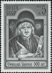 Soviet_Union_stamp_1988